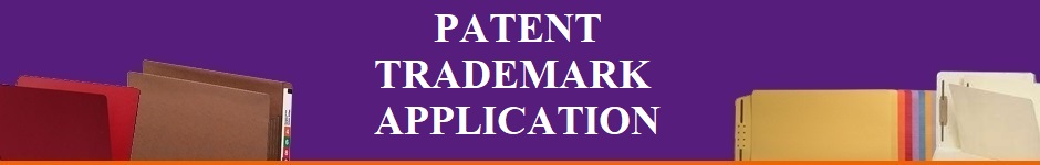 patent-trademark-and-application-folders-banner.jpg